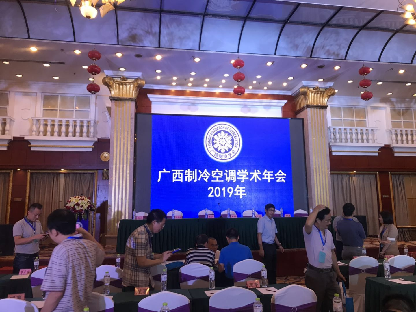 """Gathering refrigeration talents, creating the prospects of the Eight Guis""-CDFS attended the Guangxi Refrigeration and Air Conditioning Academic Conference"