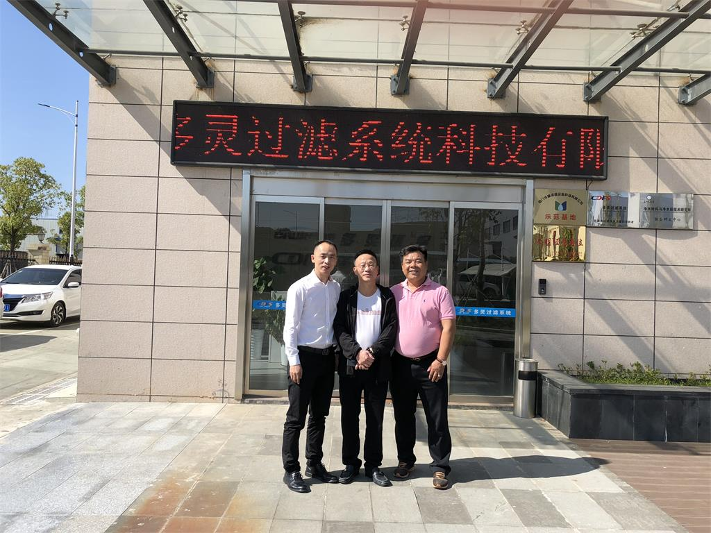 CPPCC members visit CDFS to inspect the development of the company