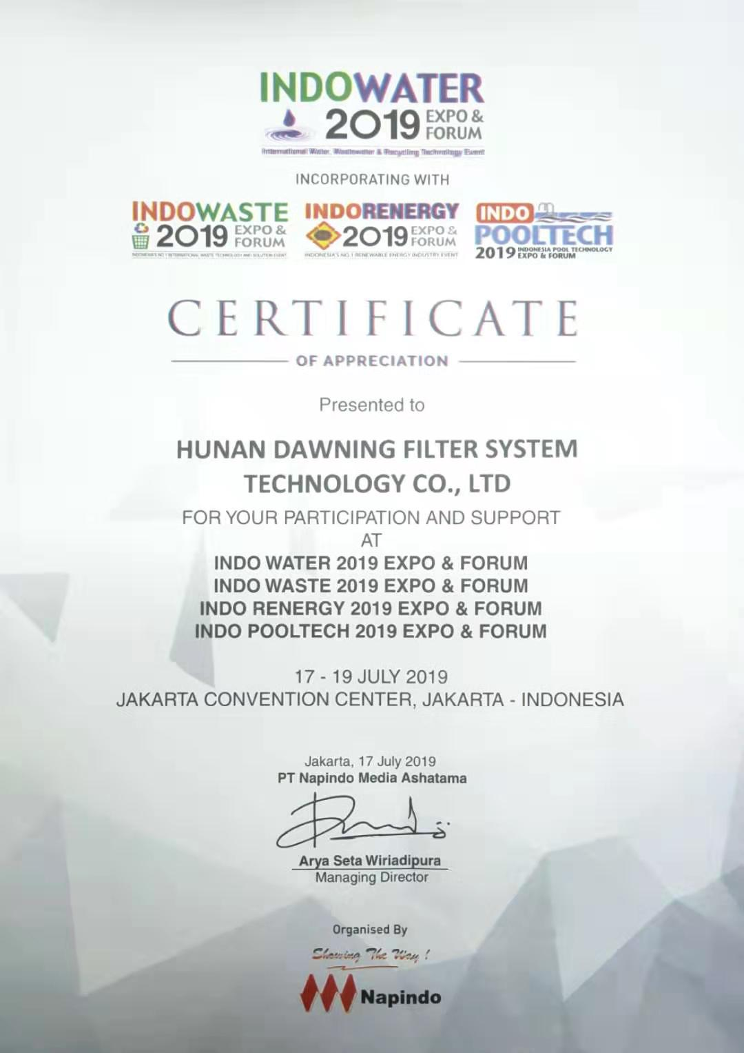Indowater certificate