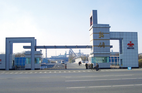 Angang Steel Company Limited
