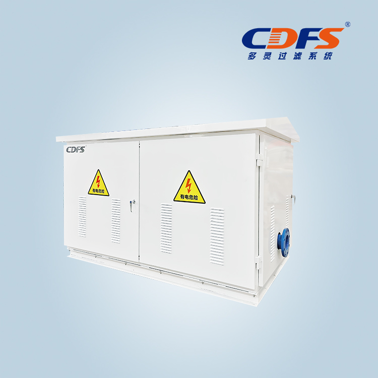 Containerized filter pump station